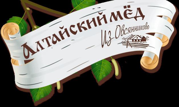 Алтайский мед оптом из Овсянниково